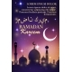 Ramadan Holiday Celebration Poster with Mosque - GraphicRiver Item for Sale