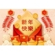 Chinese New Year Card Design or 2019 - GraphicRiver Item for Sale