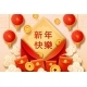 Red Envelope and Money for 2019 Chinese New Year - GraphicRiver Item for Sale