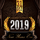 2019 New Years Eve Flyer - GraphicRiver Item for Sale