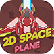 2D Plane Shooter Game Asset - GraphicRiver Item for Sale