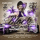 Hip Hop Block Party Flyer - GraphicRiver Item for Sale
