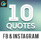 Quotes Facebook and Instagram Templates - 10 Designs - GraphicRiver Item for Sale