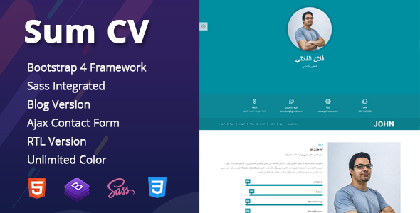 sum personal portfolio resume template by theme village