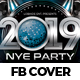 New Year Eve Facebook Cover - GraphicRiver Item for Sale