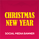 Free Download Christmas Facebook and Instagram Banner Nulled