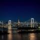 Rainbow bridge, Tokyo - PhotoDune Item for Sale