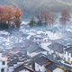 shicheng village landscape in late autumn early morning - PhotoDune Item for Sale