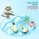 Winter Holidays Game Outdoors Composition - GraphicRiver Item for Sale