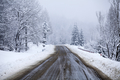 Misty road in winter - PhotoDune Item for Sale