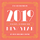 Living Coral New Year Flyer - GraphicRiver Item for Sale