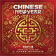 Squared Chinese New Year Flyer - GraphicRiver Item for Sale