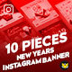 New Years Instagram Banner - GraphicRiver Item for Sale