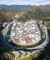 aerial view of ancient jujing village - PhotoDune Item for Sale