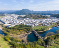 aerial view of qinghua town and rainbow bridge in wuyuan county, jiangxi province, China - PhotoDune Item for Sale