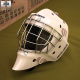 Hockey Goal Mask - 3DOcean Item for Sale