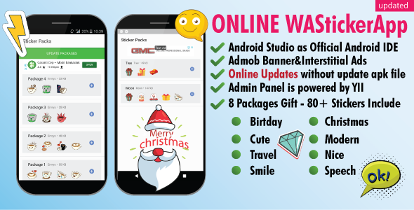 Emrys Online WhatsApp Sticker App with Admin Panel - Android Source Code nulled