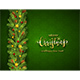 Christmas Lettering and Holiday Decorations - GraphicRiver Item for Sale