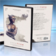 Overturn DVD Cover Template - GraphicRiver Item for Sale