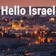 Hello Israel