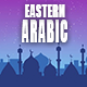 Arabic Ramadan Middle East - AudioJungle Item for Sale