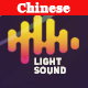 Chinese New Year 2 - AudioJungle Item for Sale