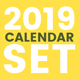 2019 Metro Calendar Set - GraphicRiver Item for Sale