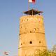 A Watchtower at Al Fahidi Fort in Dubai - PhotoDune Item for Sale