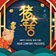 2019 Chinese New Year - GraphicRiver Item for Sale