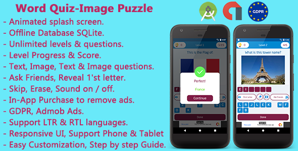 Offline Word Quiz + Image Guess Puzzle Game for Android - CodeCanyon Item for Sale
