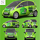 Realistic Electric Car PSD Mockup - GraphicRiver Item for Sale
