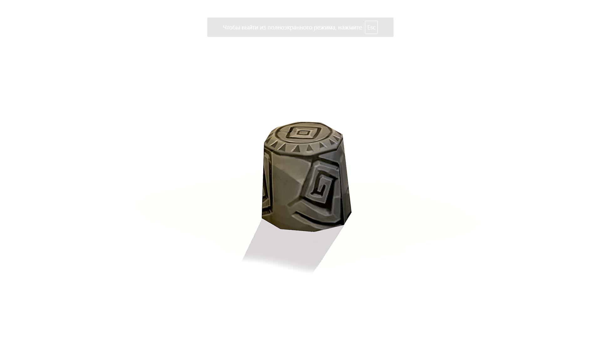 Handpaint Cartoon Stone Memorial Totem 04 Symbol