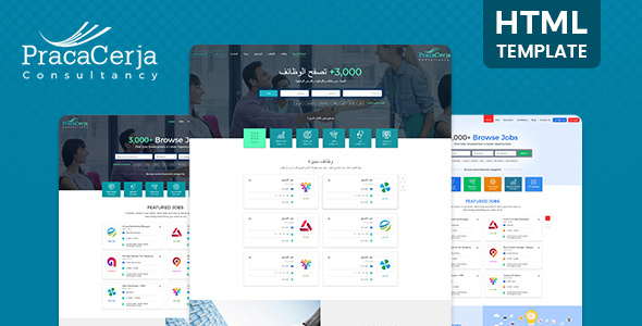 Praca Cerja Consultancy HTML Template - Corporate Site Templates