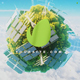 Green Planet Ecology Logo Reveal - VideoHive Item for Sale