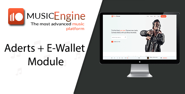 Adverts & E-Wallet – Module for MusicEngine