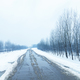 embankment road in winter, scenery by the yangtze river - PhotoDune Item for Sale