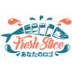 Fresh Slice T-Shirt - GraphicRiver Item for Sale