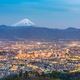 Kofu, Japan Skyline with Fuji - PhotoDune Item for Sale