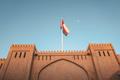 Old fortress in Nizwa, Oman - PhotoDune Item for Sale