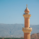 Nizwa fort in Oman - PhotoDune Item for Sale