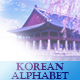 Korean Alphabet - VideoHive Item for Sale