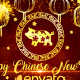 Chinese New Year Wishes - Apple Motion - VideoHive Item for Sale