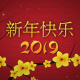 Chinese or Korean New Year Slideshow - VideoHive Item for Sale
