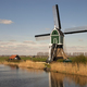 Windmill the Achterlandse molen - PhotoDune Item for Sale