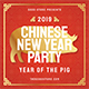 Chinese New Year Flyer Set - GraphicRiver Item for Sale