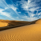 Sand dunes in desert - PhotoDune Item for Sale