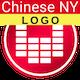 Chinese New Year Dragon Logo