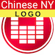 Chinese New Year Party Logo