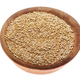 Raw organic superfood gluten free quinoa seeds in wooden bowl cl - PhotoDune Item for Sale