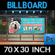 Pet Care Center Billboard Template - GraphicRiver Item for Sale